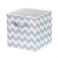 Flexi Storage 270 x 280 x 270mmm Compact Cube Fabric Insert - Cool Grey Chevron