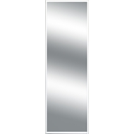 Bedford 595 x 1875 x 35cm White Frost Glass Wardrobe Unit Door